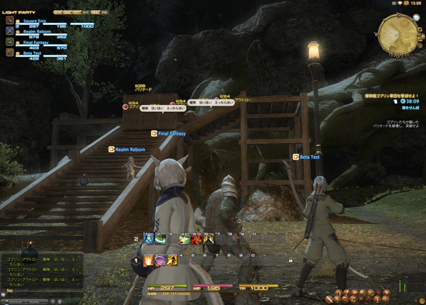 Eyes On Final Fantasy Final Fantasy Xiv Letter From The Producer Xliv