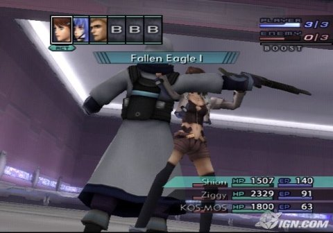 Name:  xenosaga-episode-iii-also-sprach-zarathustra-20060623045311606-000.jpg