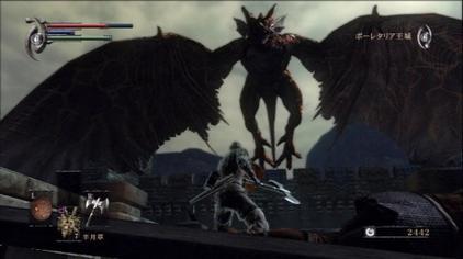 Name:  Demon_Souls_Screenshot.jpg Views: 100 Size:  14.8 KB