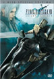 Advent Children: 2-Disc Special Edition
